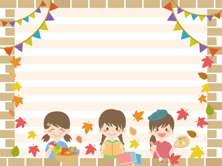 フリー イラスト食欲の秋、読書の秋、芸術の秋