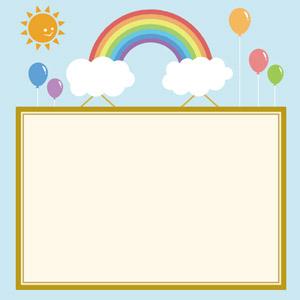 フリーイラスト, ベクター画像, AI, 背景, フレーム, 囲みフレーム, 虹, 風船, 太陽