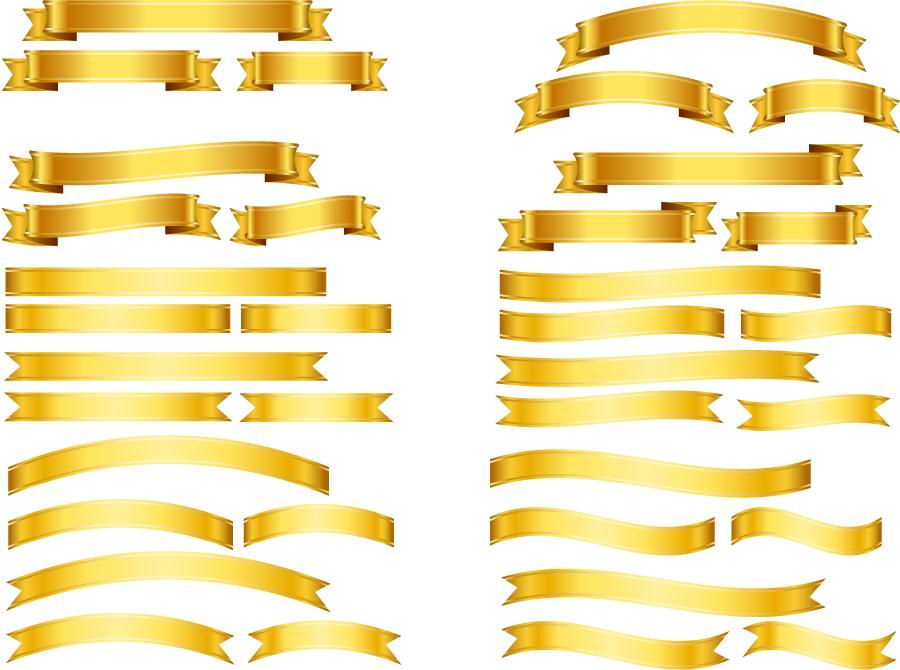 フリー イラスト金色の帯リボンのセット