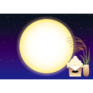 フリーイラスト, ベクター画像, AI, 背景, 年中行事, お月見(観月), 十五夜(中秋の名月), 秋, 薄(ススキ), 月, 満月, 9月, 月見団子, 夜, 夜空