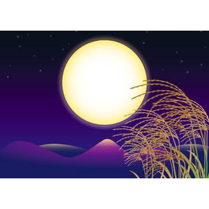 フリーイラスト, ベクター画像, AI, 風景, 自然, 夜, 月, 満月, 植物, 薄(ススキ), 年中行事, お月見(観月), 十五夜(中秋の名月), 秋, 9月
