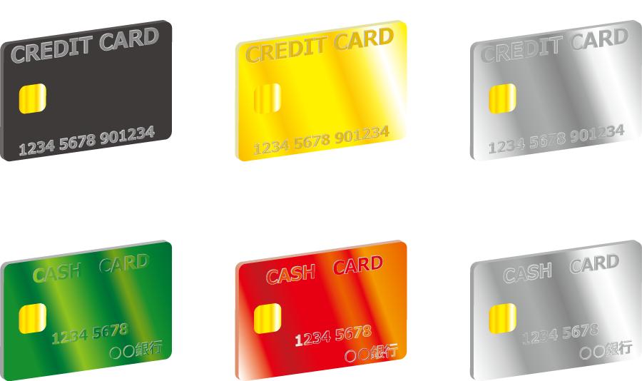 フリー イラストクレジットカードとキャッシュカードのセット
