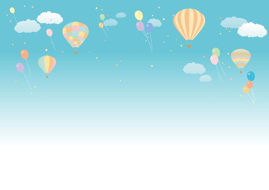 フリー イラスト青空に飛ぶ熱気球と風船と紙吹雪