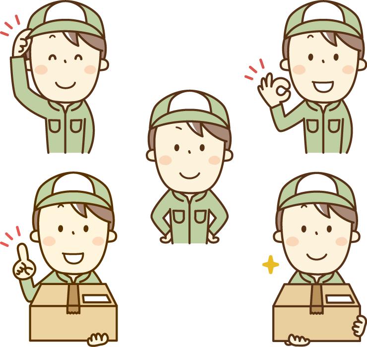 フリー イラスト5種類の表情とポーズが違う配達員のセット
