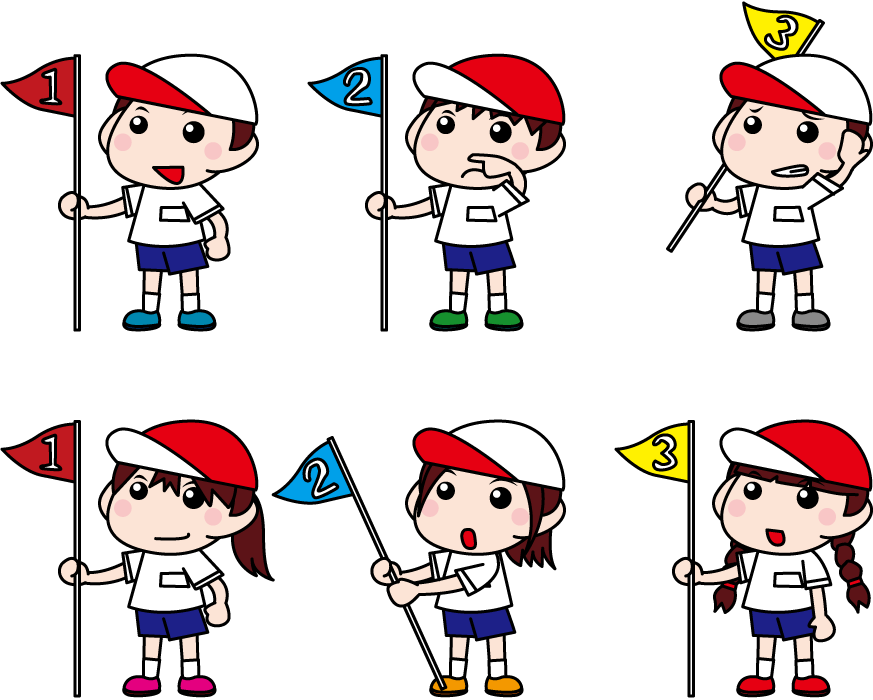 フリー イラスト順位旗を持つ小学生の男の子と女の子
