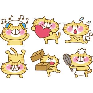 フリーイラスト, ベクター画像, EPS, 動物, 哺乳類, 猫(ネコ), 猫(00008), 音楽鑑賞, ハート, 走る(動物), 逆立ち, 荷物, コック(シェフ), 遅刻