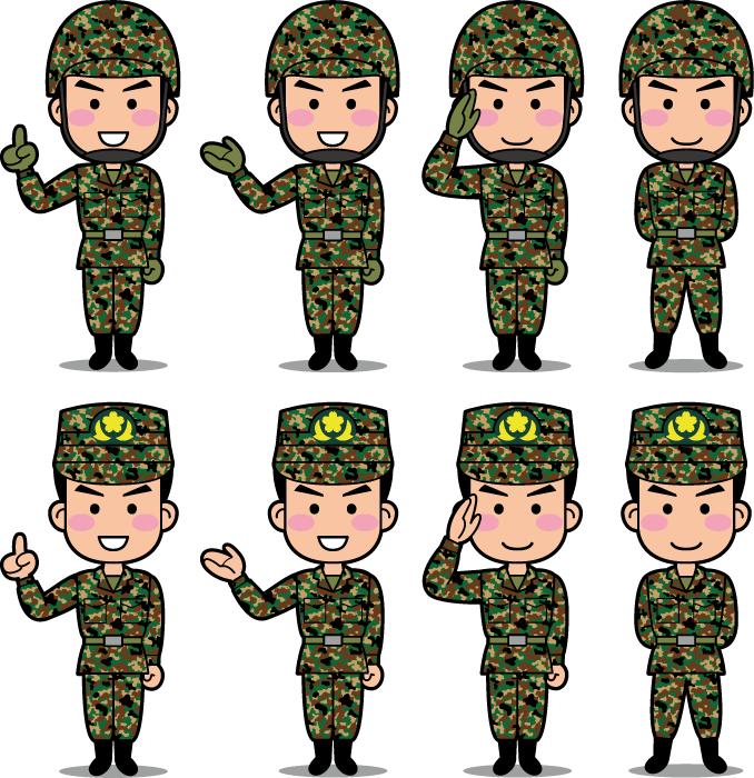 フリー イラスト陸上自衛隊の8種類の自衛官セット