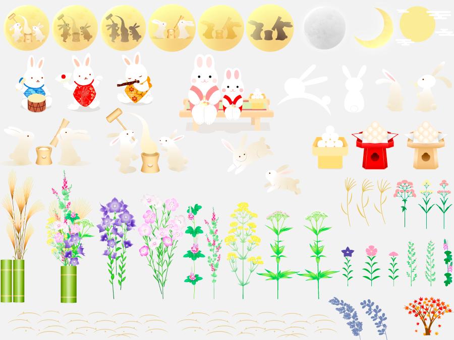 フリー イラスト月のうさぎと秋の七草のお月見のセット