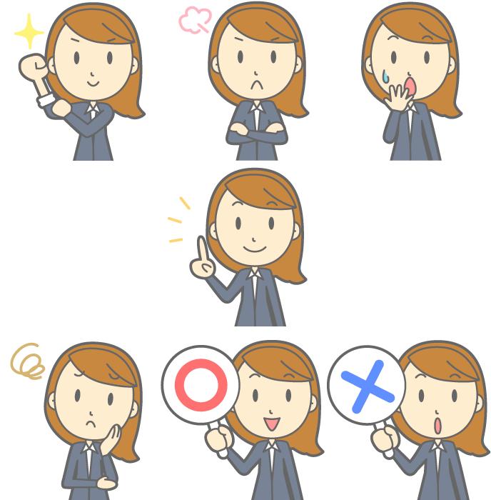 フリー イラストポーズと表情の違う7種類の女性社員のセット