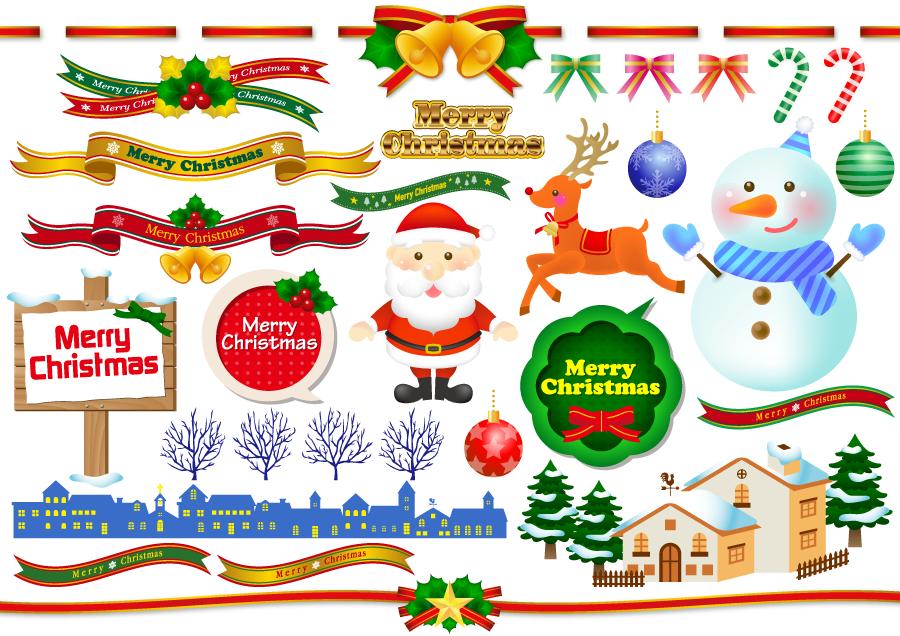 フリー イラストサンタやトナカイなどのクリスマスのセット