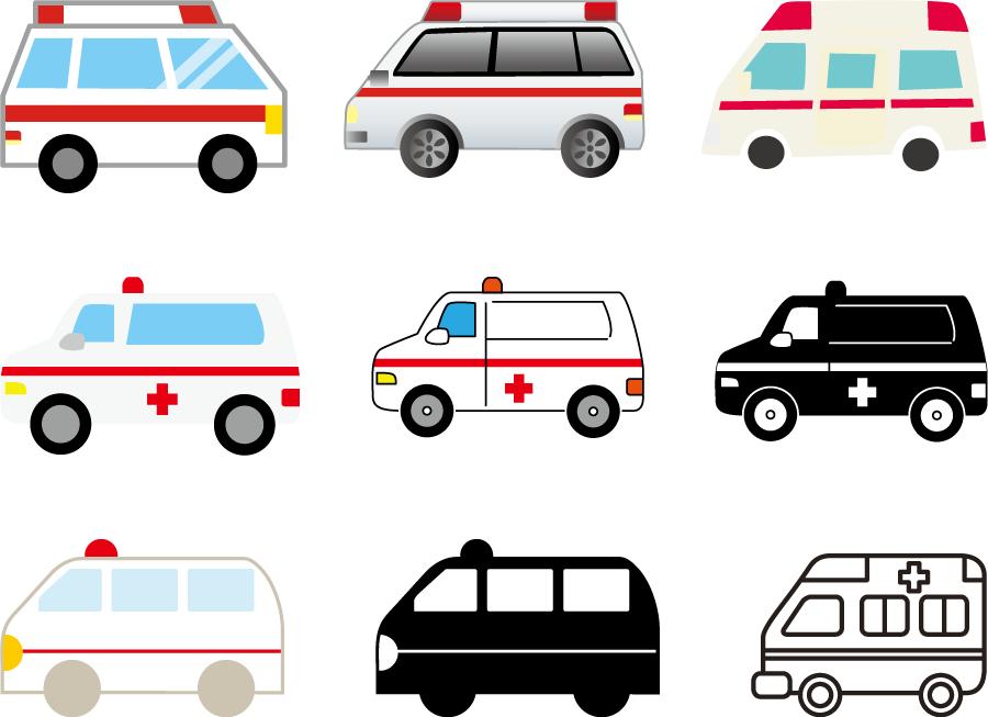 フリー イラスト9種類の救急車のセット