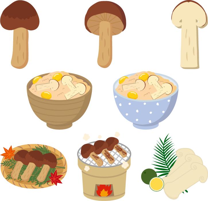 フリー イラスト松茸と松茸料理の8種類のセット