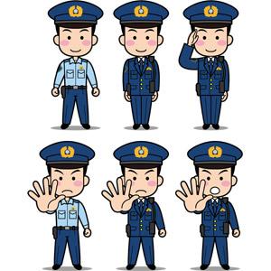 フリーイラスト, ベクター画像, EPS, 人物, 男性, 職業, 仕事, 警察, 警察官(お巡りさん), 敬礼, 制止, 禁止(ダメ)