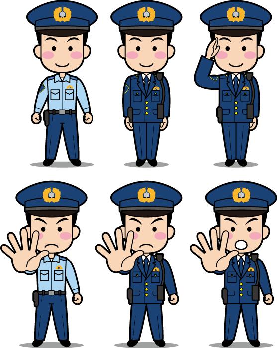 フリー イラスト6種類の若い男性の警察官のセット