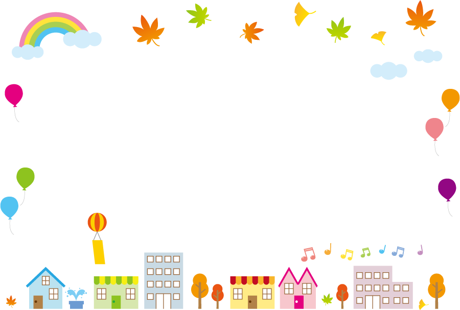 フリー イラスト秋の街並みのフレーム
