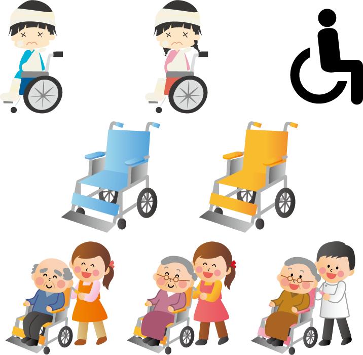 フリーイラスト 8種類の車椅子のセット