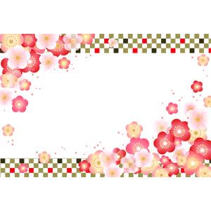 フリーイラスト, ベクター画像, AI, 背景, フレーム, 上下フレーム, 年中行事, 正月, 元旦(元日), 1月, 年賀状, 新春, 和柄, 植物, 花, 梅(ウメ)