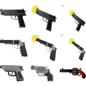 フリーイラスト, ベクター画像, EPS, 武器, 銃(鉄砲), 拳銃, ピストル, リボルバー