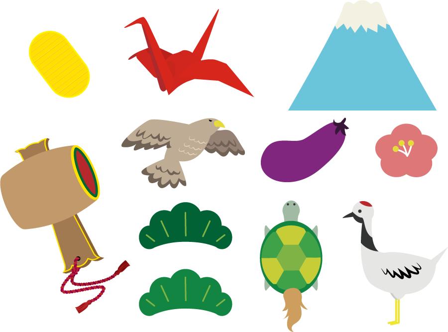 フリーイラスト 一富士二鷹三茄子などの11種類のお正月のセット
