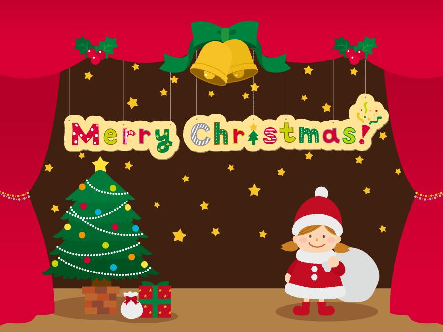 フリーイラスト クリスマスのお遊戯会