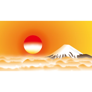 フリーイラスト, ベクター画像, AI, 年中行事, 正月, 年賀状, 1月, 元旦(元日), 富士山, 初日の出, 雲海, 山, 風景, 世界遺産, 日本の風景, 朝日, 日の出, 朝焼け