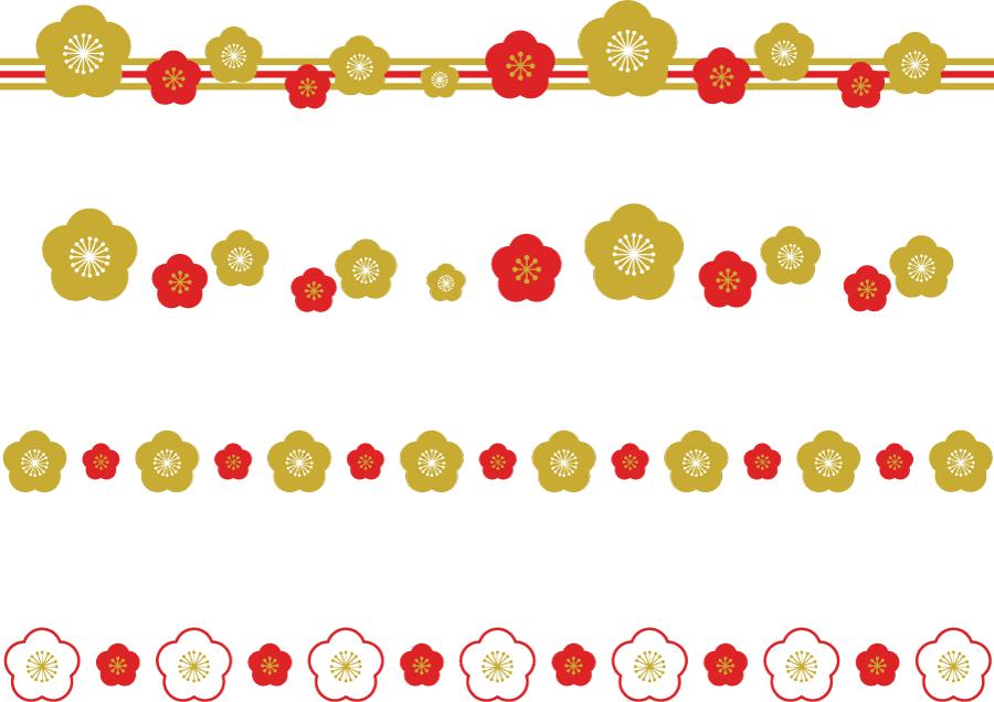 フリーイラスト 梅の花の飾り罫線