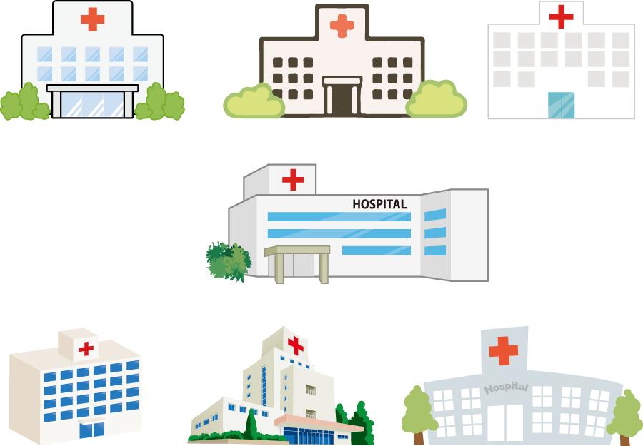 フリーイラスト 7種類の病院のセット
