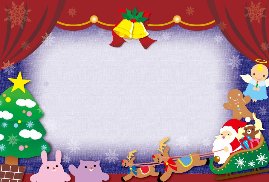 フリーイラスト 舞台幕とクリスマスの飾り枠
