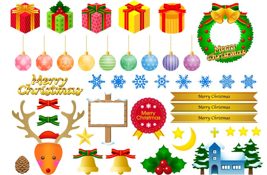 フリーイラスト プレゼントやオーナメントボールなどのクリスマスセット