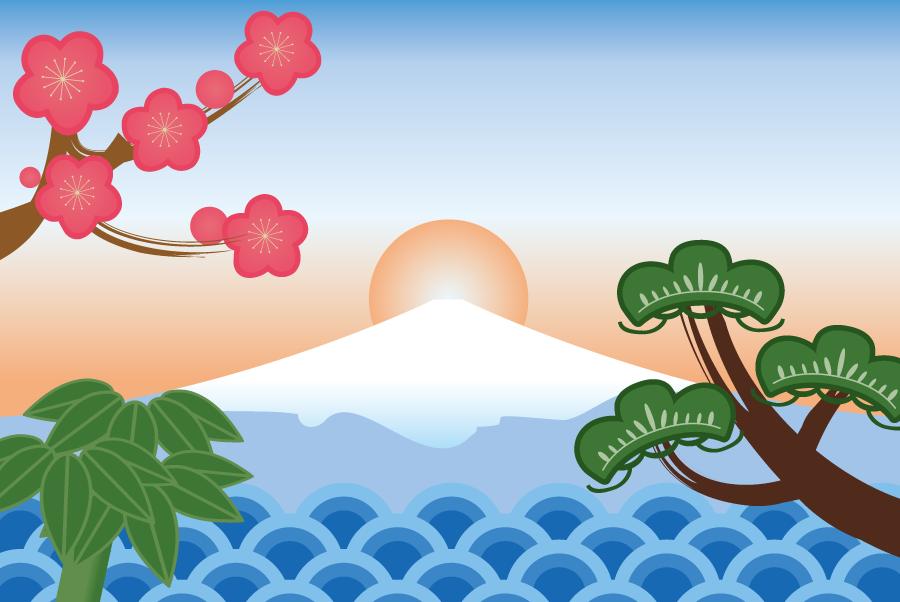 フリーイラスト 初日の出と富士山と松竹梅の新年の風景