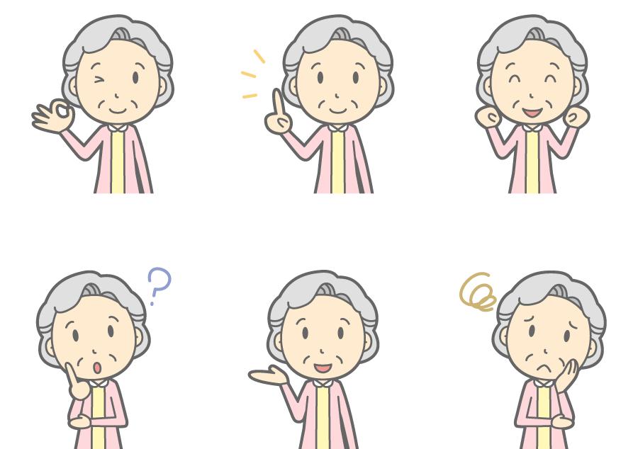 フリーイラスト Okサインをするなどの6種類のおばあさんのセット
