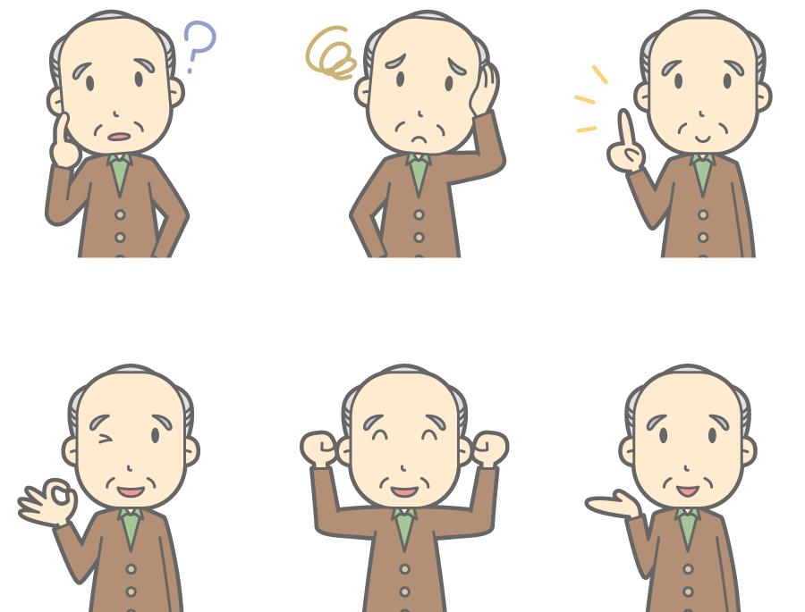 フリーイラスト 首を傾げるなどの6種類のおじいさんのセット