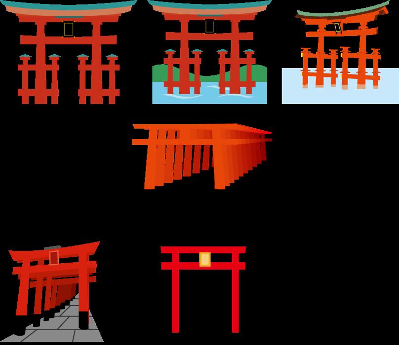 フリーイラスト 厳島神社の大鳥居などの7種類の鳥居のセット