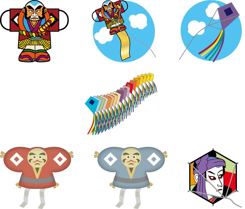 フリーイラスト 奴凧などの7種類の和凧のセット