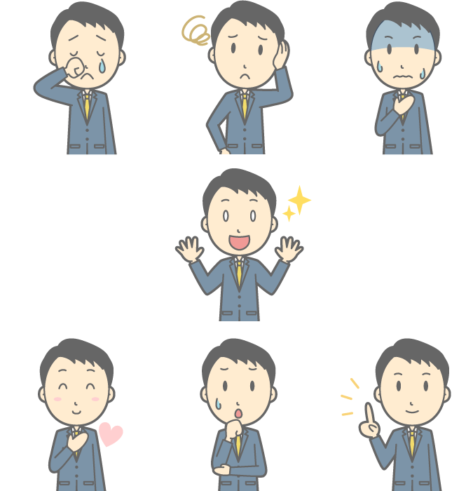 フリーイラスト 泣くなどの7種類のサラリーマン男性のセット