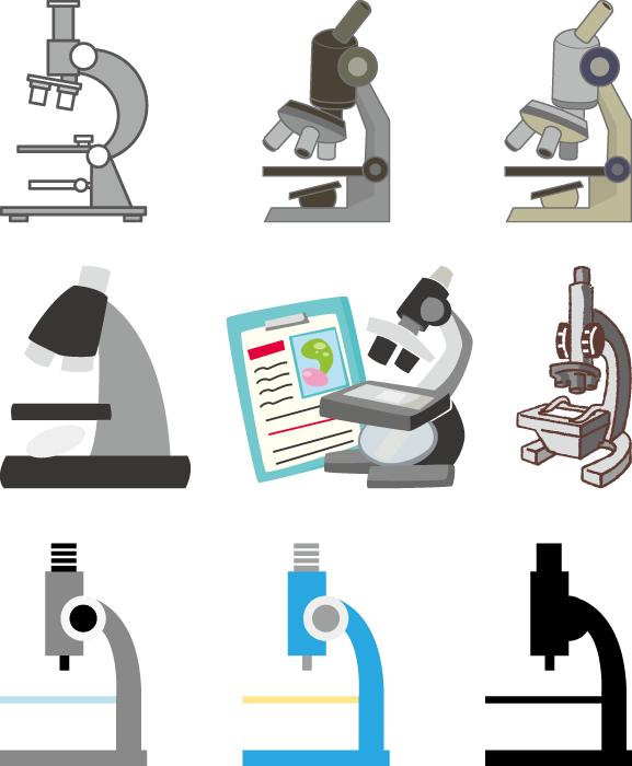 フリーイラスト 9種類の顕微鏡のセット