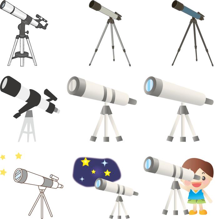 フリーイラスト 9種類の天体望遠鏡のセット