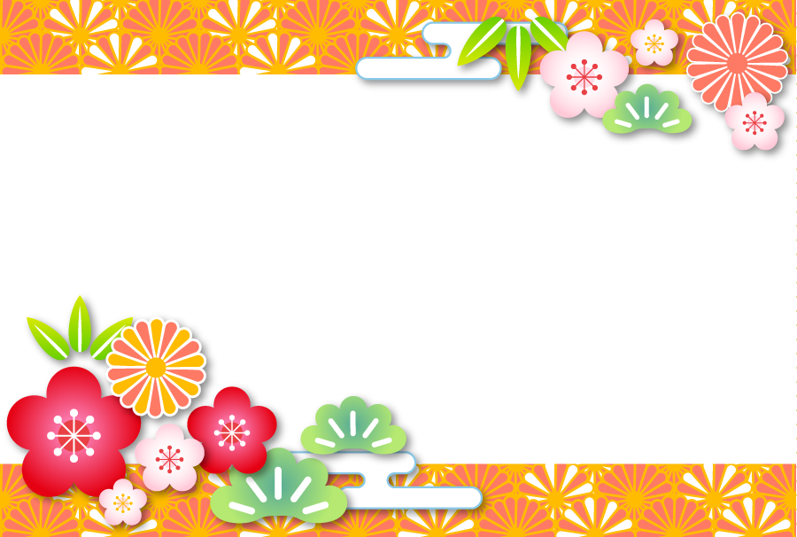 フリーイラスト 松竹梅と菊の新春の飾り枠