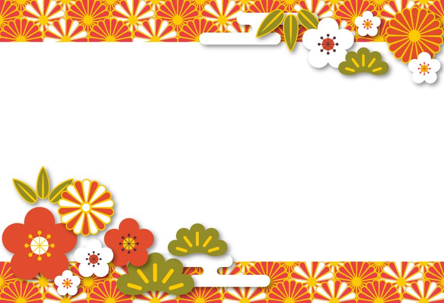 フリーイラスト 松竹梅と菊紋のお正月のフレーム