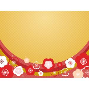 フリーイラスト, ベクター画像, AI, 背景, 和柄, 年中行事, 正月, 年賀状, 1月, 花柄, 梅(ウメ)