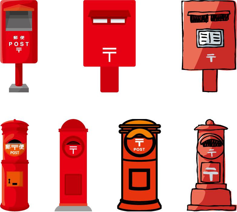 フリーイラスト 7種類の郵便ポストのセット