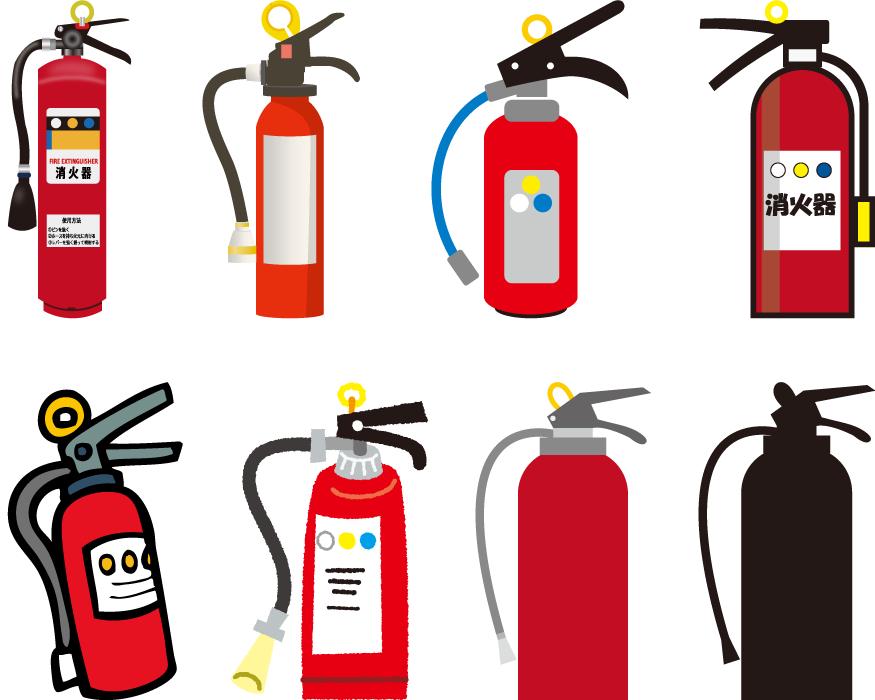 フリーイラスト 8種類の消火器のセット