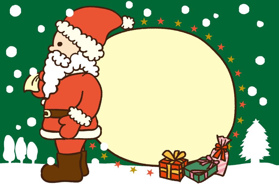 フリーイラスト プレゼント袋を担ぐサンタクロースのクリスマスカード