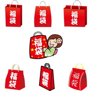 フリーイラスト, ベクター画像, AI, 福袋, 年中行事, 正月, 元旦(元日), 1月, 買い物(ショッピング), 紙袋, ショッピングバッグ