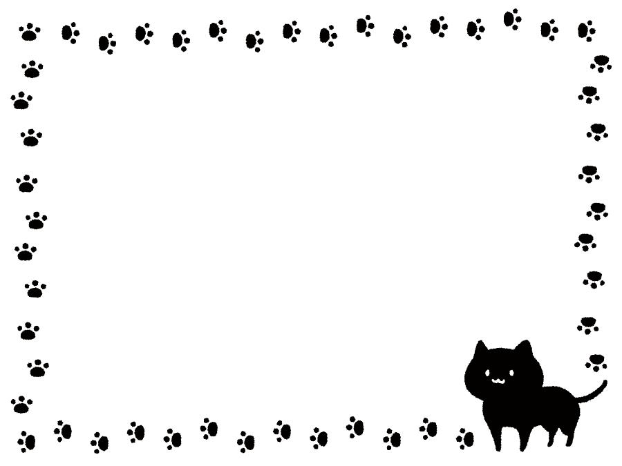 フリーイラスト 黒猫と足跡のフレーム