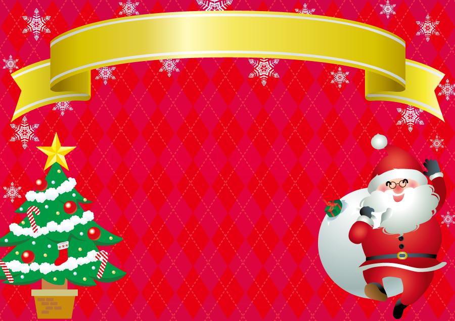 フリーイラスト サンタとツリーのクリスマスの背景
