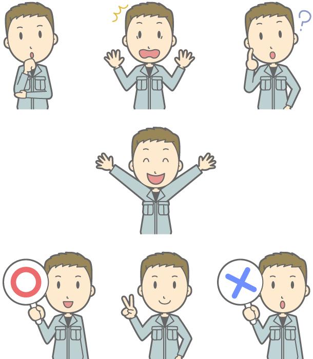 フリーイラスト 考えるなどの7種類の作業員のセット