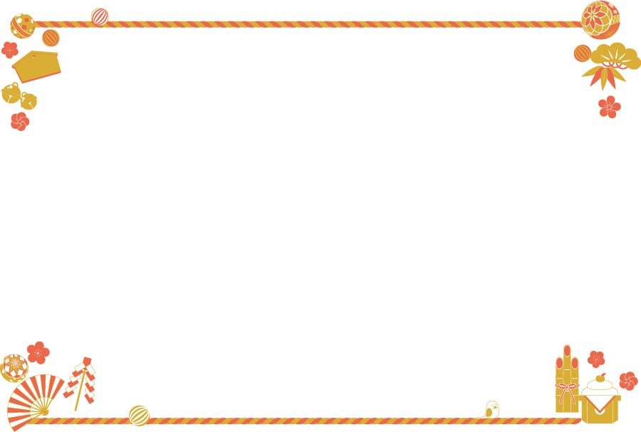 フリーイラスト お正月の縁起物の飾り枠