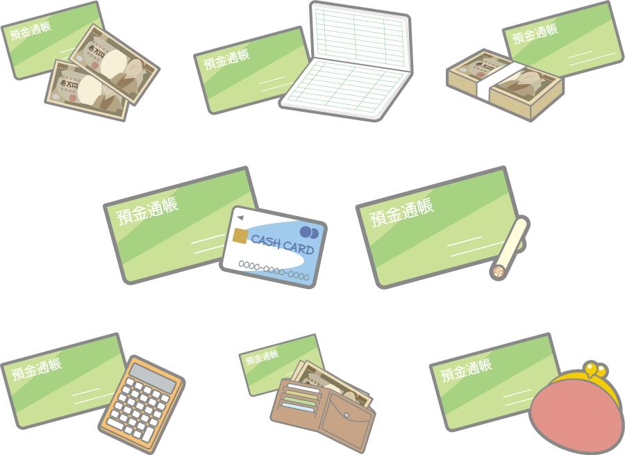 フリーイラスト 7種類の預金通帳のセット