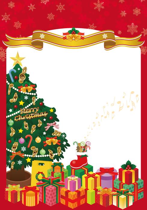 フリーイラスト ツリーとプレゼントのクリスマス背景
